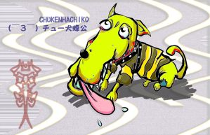 noise:chukenhachiko by Waterdroplet-s