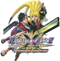 Reiji and Xiaomu Project X Zone 2 Render by TheGamerLover