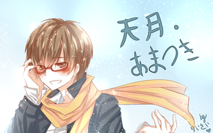 Amatsuki ~ Winter by Otaku0chan