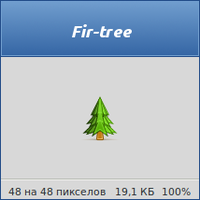 Fir-tree by vicing