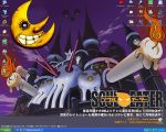 New desktop by ToxiicClaws