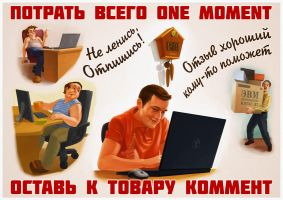 Poster in USSR style for Ulmart.ru by creaturedesign