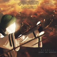 Karbala sacrifice and redemption by mustafa20
