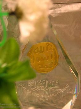 Seal of Prophet Muhammad PBUH by Naqshbandi