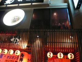 STOCK JAPANESE STYLE PUB NO:020020067 by hirolus