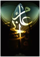 Eid arabic calligraphy by calligrafer