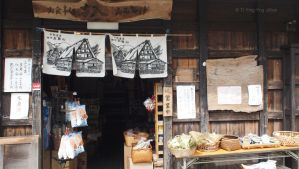 Small Japanese Shop by yingyng
