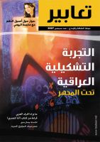 Taaber Cover by hamoud