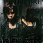 Dir en Grey: Die by sHIK-kUN
