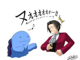 Edgeworth: NUOOOOOOOOO by Daidairo
