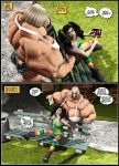 Real Muscles Page 2 by Stone3D