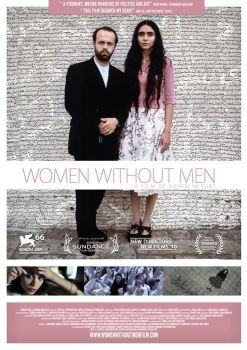Women Without Men movie poster by fattam