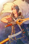 Chrom by KerriAitken