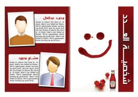 Heinz Egypt Brochure Design by MaiEltouny