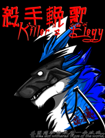 Front cover of  Killer's elegy by Knight-StonyNorthern