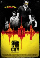 reveal poster for 'shor' by metalraj