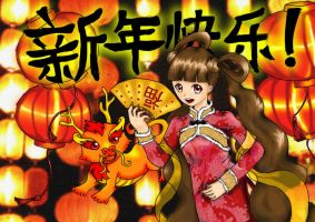 Chinese New Year by audweam