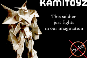Origami Soldier by Kamitoyz
