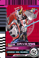 Form Ride Gaim Drive Arms by Mastvid