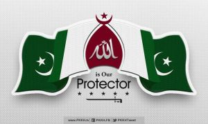 ALLAH is our protector by eeye