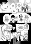 Before Juliet - chapter 10 - page 249 by Ta-moe
