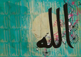 Allah - 13 OF 365 by LIFE-VOICE