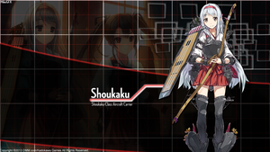 [Kantai Collection] Shoukaku Wallpaper by shadowmilez