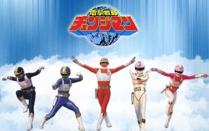 Dengeki Sentai Changeman by blakehunter