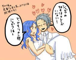 Lyon and Juvia. Wedding! by shizushizu13
