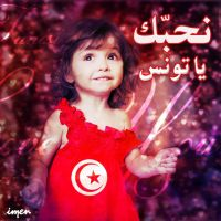 i love you Tunisia by mzawer