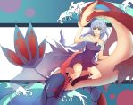 Milotic_Trainer by Unodu