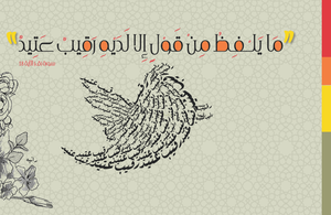 twitter typography by Egaralhla