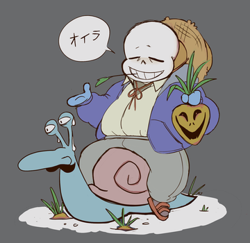 SANS OIRA UNDERTALE by ASSORTEDJELLIES