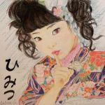 Japanese girl by LubnaQanber