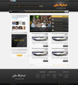 mtwer.com wordpress layout by Ahmed3li