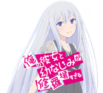 OreShura v3 - Anime Icon by Rizmannf