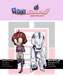 Roboyfriend - Bexa and Blata by zeoarts