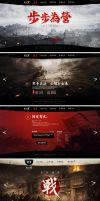 Great General-Step by Step by onejian