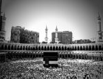 """""""The Sacred Mosque"""" by Exception-Ali-ty"""