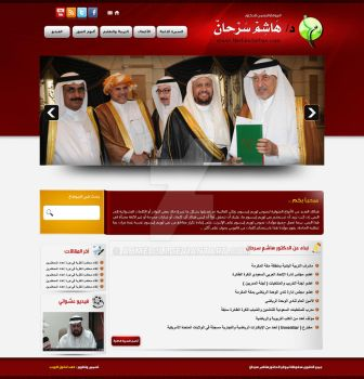 Dr-Hisham Sarhan . Wordpress layout by Ahmed3li