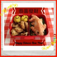 Chinese New Year Bento by BentoKJX