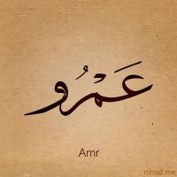Amr name by Nihadov