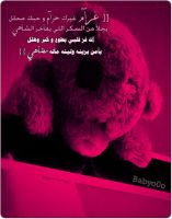 new design by me by 3yoonjattaleh