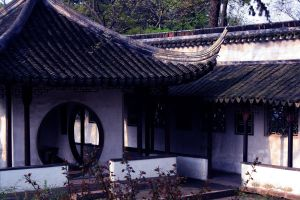 Humble Administrator's Garden. by Janina-Photography