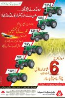 Millat Tractor Poster by Naasim