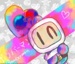 Bomberman: Hearts and Bombs by MissNeens