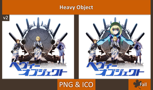 Heavy Object v2 - Anime Icon by Rizmannf