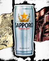 Sapporo CANvas contest entry by boneshifter