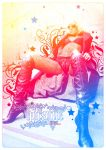 Hotspice by rds-