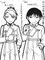 Bookmark Project: Roy+Riza by astronomylover93